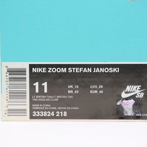 Nike Shoes - Nike SB Zoom Stefan Janoski Light British Tan Brn